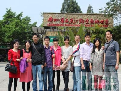 春游广州番禺香江野生动物园